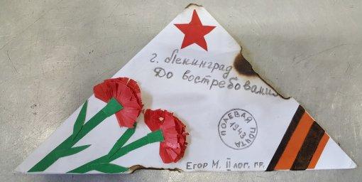 Мини-музей «75 лет со дня Победы»