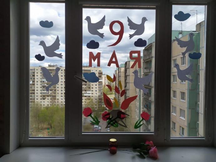 Всероссийская акция «ОКНА_ПОБЕДЫ»